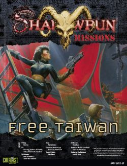FreeTaiwan_Cover