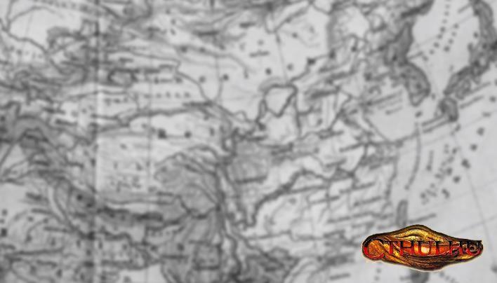 Rezension: H.P. Lovecrafts Cthulhu – China – Cthulhu im Reich der Mitte