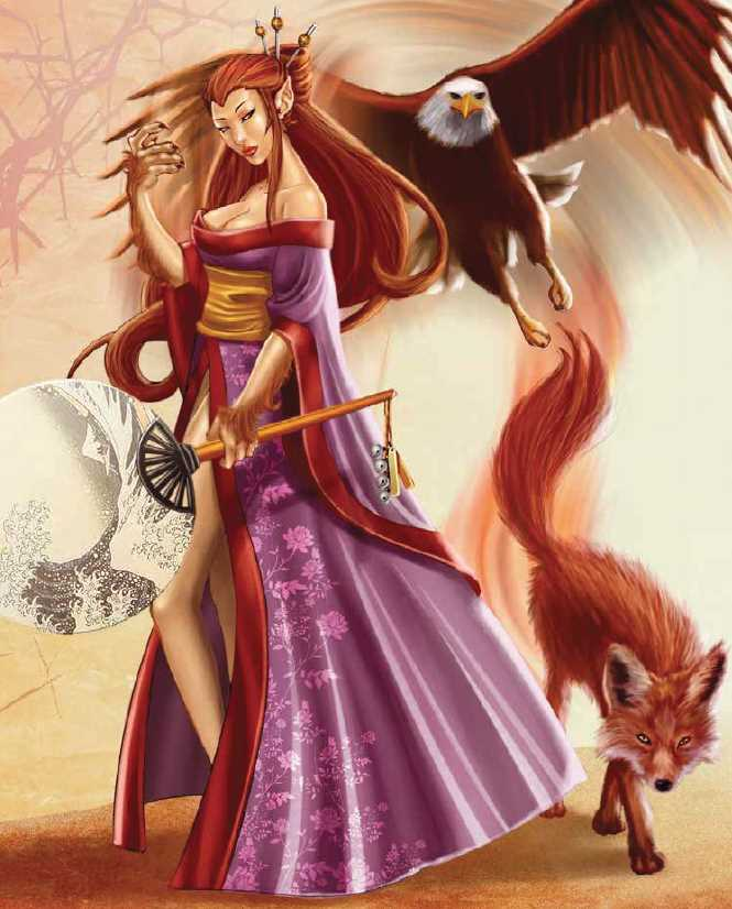 Lady of the unconquered Sun