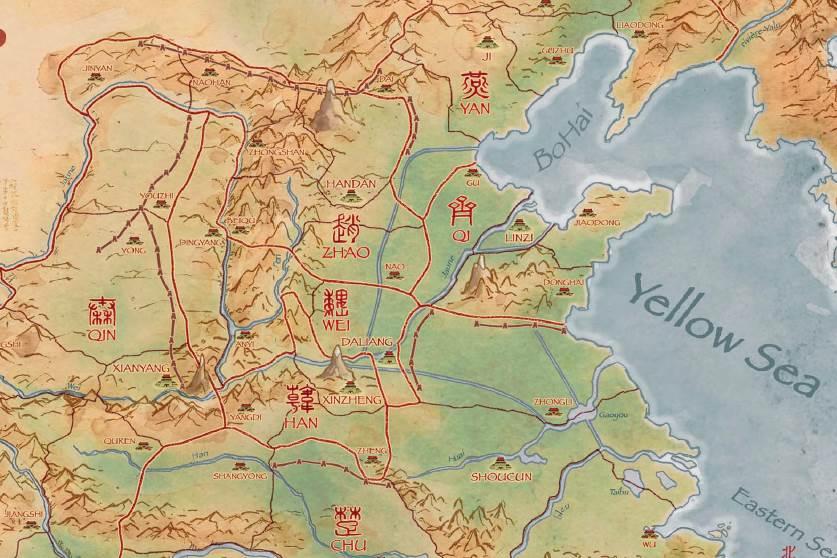 Qin - die Landkarte