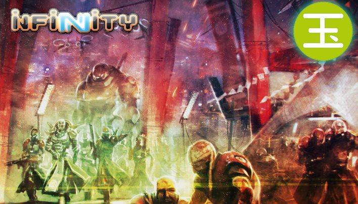 Bing Fa Infinity II: Yu Jing – Taktiken des ewigen Rivalen