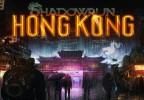 Shadowrun Hong Kong Teaser