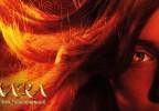 Mara und der Feuerbringer BluRay Teaser